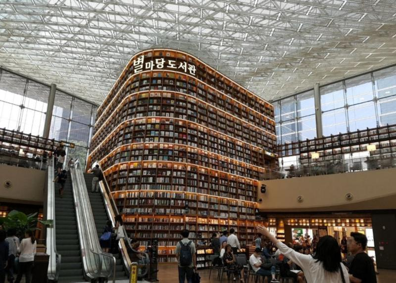 STARFIELD LIBRARY_1