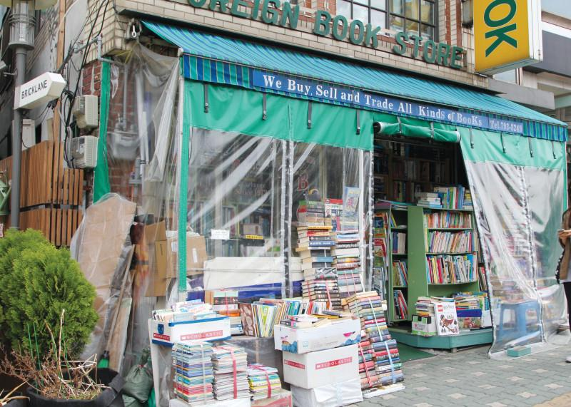 FOREIGN BOOK STORE_1