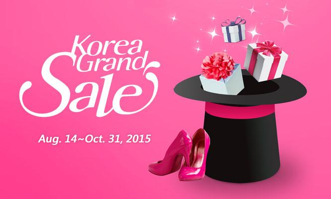 韓國購物季(Korea Grand Sale)